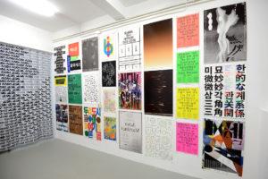 Exposition d'art graphique